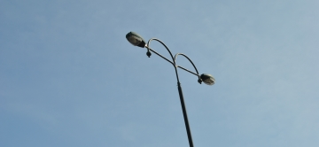 PUBLIC LIGHTING MAINTENANCE, MUNICIPALITY TRNOVO